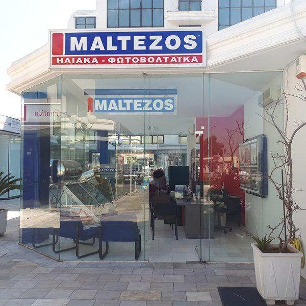 Κατάστημα Μαλτέζος - Παράδεισος Αμαρουσίου